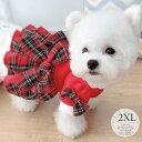 犬 服 秋冬 お洒落 フリース 中型犬 コート ロンパース 暖かい ペット服 猫 服 チェック ドレス ワンピース フリル レ…