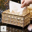 ティッシュボックス ティッシュケース おしゃれ 多機能 ギフト プレゼント 引越し祝い 新築祝い 結婚祝い ゴージャス …