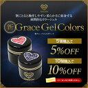 Ggel new 01r