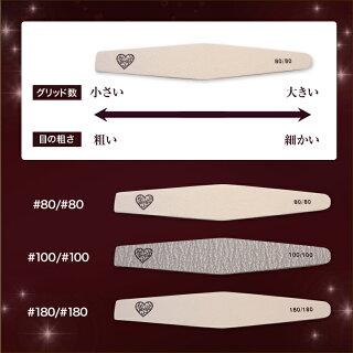 fs3gm【メール便対象商品】日本製のヤスリ材を使用した長持ちする高級ファイル!グレースジェルダイヤモンドファイル