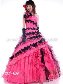 【サイズオーダー】カラードレス ウェディングドレス ピンク 5号/7号/9号/11号/13号/15号/17号/19号/21号/23号/25号 プリンセスライン フリル アシンメトリー 結婚式 花嫁衣裳 海外挙式 二次会 ロングドレス(or-cxy-a09)