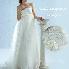 【サイズオーダー】ウエディングドレス スレンダーライン オフホワイト 5号/7号/9号/11号/13号/15号/17号/19号/21号/23号/25号 エンパイア 結婚式 二次会 海外挙式 花嫁 ロングドレス マタニティー対応(or-tb531)