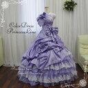 ウエディングドレス ロングドレス カラードレス プリンセスライン(11号-13号/Lサイズ-LLサイズ)ラベンダー パープル 紫 結婚式や二次会…