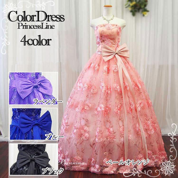 ステージ映えする人気キラキラカラードレス 全4色ブルー/ペールオレンジ/パープル(ラベンダー)/ブラック≪9号-11号-13号/M-L-LLサイズ≫演奏会や発表会、カラオケ大会など舞台・ステージ衣装として最適な軽くて花いっぱいのかわいいロングドレス(F0013020-T)