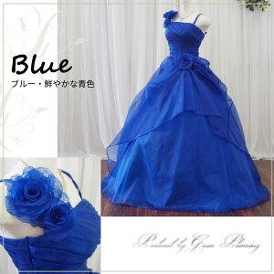 ロングドレスカラードレス演奏会用ドレス/ブルー