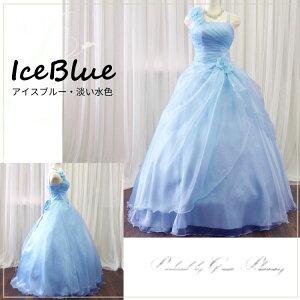 ロングドレスカラードレス演奏会用ドレス/アイスブルー