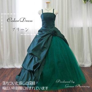 カラードレスロングドレス演奏会二次会発表会ウエディング結婚式披露宴舞台衣装ステージ衣装ワインレッドブルーネイビーブラックパープル紫