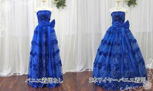 人気キラキラカラードレス全4色ブルー/ペールオレンジ/ローズピンク/ブラック演奏会や発表会、カラオケ大会などに最適な軽くて花いっぱいのかわいいロングドレス