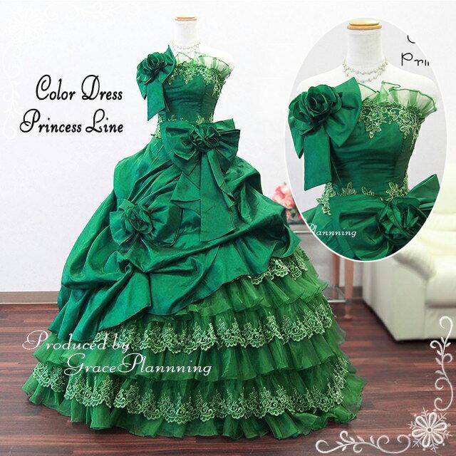 【送料無料】ウェディングドレス ロングドレス カラードレス☆プリンセスライン《5号-7号》グリーン 緑 フリルがたっぷりのキュートなドレス♪大きなリボンがポイント☆結婚式,演奏会,舞台,披露宴,お色直し、花嫁、二次会ロングドレス(10787gr-T)