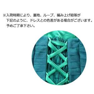 演奏会カラードレス・ロングドレス