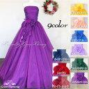 カラードレス・ロングドレス プリンセス ウエディングドレス