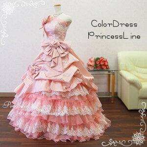 grace企画 カラードレス ピンク系