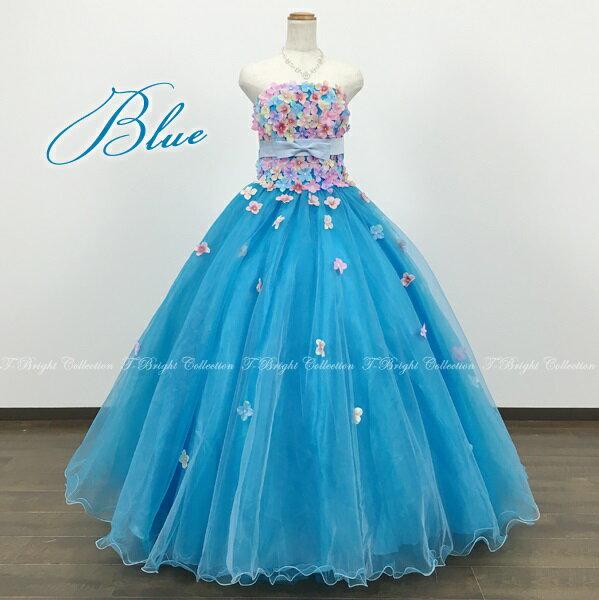 【B品】ウエディングカラードレス 小花がキュート♪プリンセスラインのカラードレス≪5号-7号/Sサイズ/ブルー系・青≫結婚式や二次会などウェディングドレスにも舞台やステージなど発表会や演奏会用ドレスにもお勧めの大きいサイズのロングドレス(80885-t)
