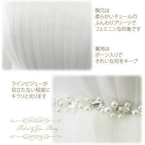 ウエディングドレスウェディングドレスエンパイアラインマタニティドレス花嫁衣裳結婚式二次会ホワイト5号-7号Sサイズイベント(F-0011231-T)