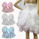 【定形外送料無料】チュールリボン 3color (ピンク/ブルー/ホワイト) ウェディングドレスやカラードレスのバックリボ…