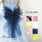 チュールリボン6color(ピンクネイビー紺ホワイト白イエロー黄)リボンウェディングドレスカラードレスバックリボンアレンジ結婚式二次会パーティーヘッドドレス髪飾りヘアアクセサリー(cs2064-T)