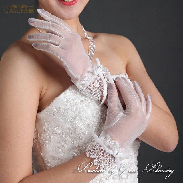 ウェディンググローブ レースが可愛い♪ウエディングショートグローブ《オフホワイト》 ブライダル 上品ナチュラルキュート 結婚式花嫁手袋【ゆうパケット発送なら180円】(GL071227-t)