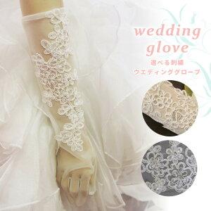 https://image.rakuten.co.jp/gracekikaku/cabinet/gloves/71294-1.jpg