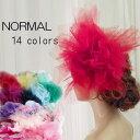コサージュ ヘッドドレス お花(全14色/ピンク、赤、ベビーピンク、紫、黄、黄緑、水色、緑、紺、マーブル5色) ヘアク…