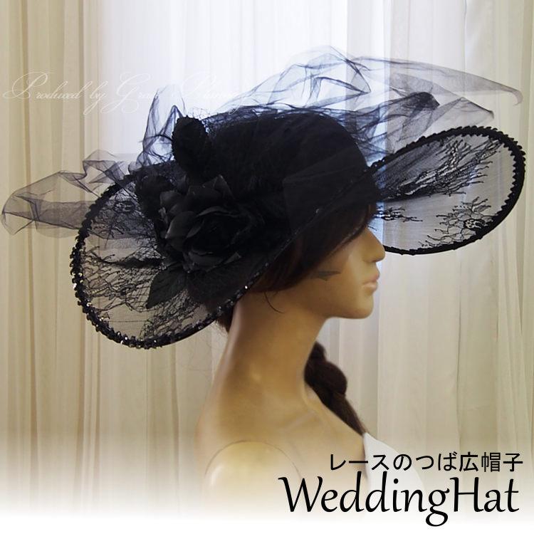 貴族風つば広帽子≪ブラック・黒色≫レースのウェディングハット レースと花と羽とチュールが華やかな女優帽!お姫様帽子(hd1825bk-t)