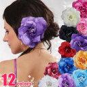 コサージュ 髪飾り 花 浴衣 ベロア調≪全12色/白、赤、黒、ピンク、青、紫、オレンジ≫ヘアクリップ・ピン・ゴム 結婚式・お呼ばれ・…