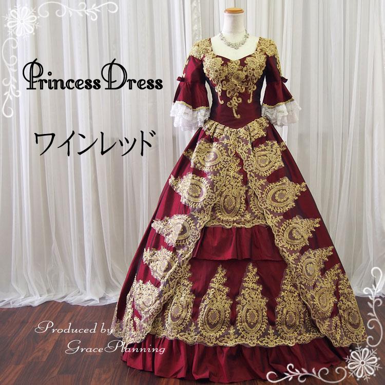 【訳あり】ゴールド刺繍が豪華な中世貴族風お姫様ドレス 舞台衣装やステージ衣装にピッタリ 《19号》ワインレッドレトロ調 襟袖付き(G10774-2w-n)