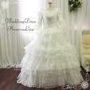 【サイズオーダー】ウェディングドレス オフホワイト 5号/7号/9号/11号/13号/15号/17号/19号/21号/23号/25号 プリンセスライン 結婚式 …