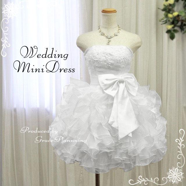 【即納12時】フリルたっぷりキュートなウエディングドレス≪5号-7号-9号/Sサイズ・Mサイズ/ホワイト≫ミニドレス 結婚式や二次会など花嫁衣裳にお勧めのミニウェディングドレス♪(g002230-2w-t)
