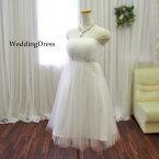 ウエディングドレスウェディングドレス結婚式二次会披露宴お色直しオフホワイト白ドレス花嫁衣裳フォトウエディングレストランウエディング5号7号9号ミニドレス