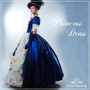 grace企画サイズオーダー|カラードレス|お姫様ドレス