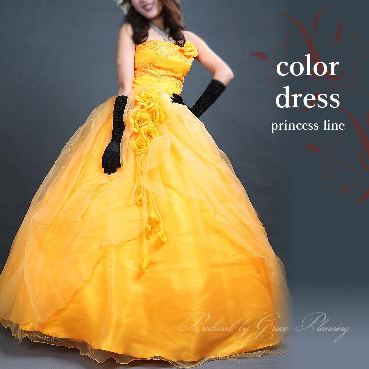 【サイズオーダー】カラードレス ウェディングドレス オレンジイエロー 5号/7号/9号/11号/13号/15号/17号/19号/21号/23号/25号 プリンセスライン 刺繍 コサージュ 結婚式 花嫁衣裳 海外挙式 二次会 ロングドレス(or-cxy125)