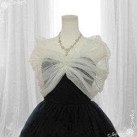 パーティーショール ウエディングボレロ オフホワイト 総レースボレロ 肩掛け ドレスケープ ウェディングドレスを袖付きアレンジ 二の腕カバー 二次会 花嫁 チュール パール調ビーズ(bo034-t)