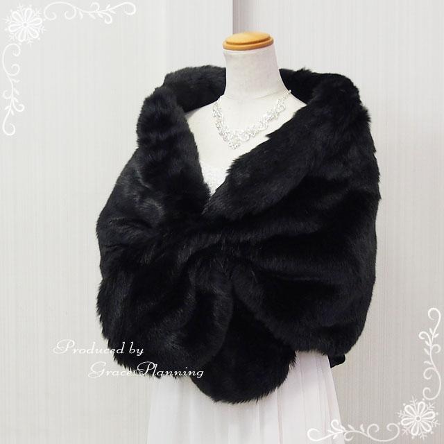 ファーケープ《ブラック》ファーショール 結婚式二次会パーティーお呼ばれ成人式和装 ドレス防寒(ca80332bk-t)
