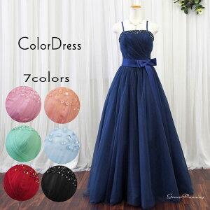 落ち着いた感じのシンプルデザインカラードレス演奏会や発表会などにも最適なロングドレス≪7号/9号/11号≫ネイビーブルー(紺)パニエの着用有り無しでスレンダーライン、Aライン、プリンセスラインにも05P06Aug16
