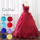 演奏会用ドレス カラードレス ロングドレス (5号7号9号11号/SサイズMサイズ) 発表会 ウエディングドレス 二次会 結婚式 プリンセスライ…