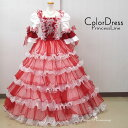 カラードレス ロングドレス お姫様ドレス 中世貴族風ドレス プリンセスライン (9号 11号 /Mサイズ Lサイズ/レッド(赤)…