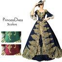 カラードレス ロングドレス ゴールド刺繍が豪華な中世貴族風お姫様ドレス 舞台衣装やステージ衣装 ロング丈のプリンセス(7号-9号-11号-…
