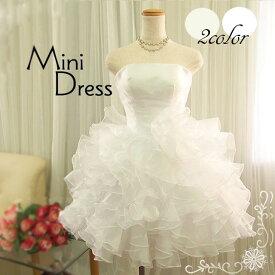 ウエディングドレス ミニドレス(5号-7号-9号/S-Mサイズ/オフホワイト/ホワイト) 白ドレス パーティドレス フリル ウェディング ミニドレス 結婚式 二次会 花嫁衣裳 背中編上げ(S12447w-T)