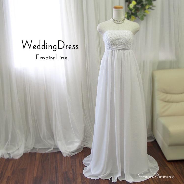 ウエディングドレス エンパイアライン オフホワイト ロングドレス(5号-7号-9号-11号/S-M-Lサイズ)結婚式 二次会 花嫁衣裳 白ドレス 上品な花モチーフ刺繍(G002386-t)