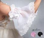 grace企画|ドレスショール|オフホワイト・ピンク・ブラック