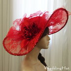 貴族風つば広帽子≪レッド・赤色≫レースのウェディングハットレースと花と羽とチュールが華やかな女優帽!お姫様帽子(hd1825r-t)