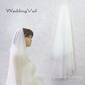 ウエディングベール(オフホワイト)シンプル2段ベールフェイスアップブライダルベールショート丈1m/100cm結婚式花嫁ヘアアクセサリーコスプレソフトチュールヴェールシンプルチュールベールでアレンジ自在!(VE002402w-T )