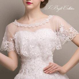 b26b2da414959 ウエディングボレロ・パーティーショール (オフホワイト) チュールボレロ・肩掛け 花柄刺繍レースが上品で華やかドレスケープ ウェディングドレスを袖付きみたいに  ...