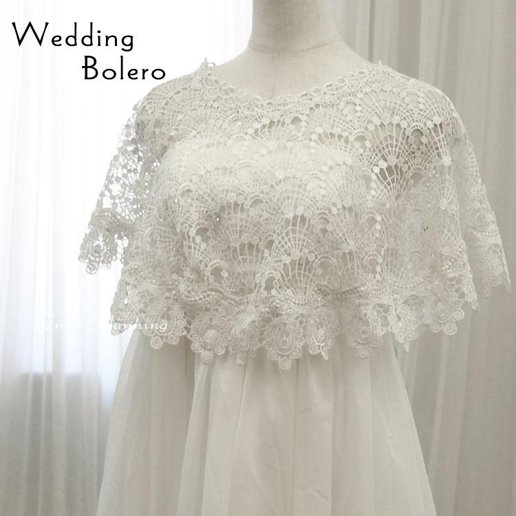 ウエディングボレロ パーティーショール (オフホワイト) 総レースボレロ 肩掛け ケミカルレースが上品で華やかドレスケープ ウェディングドレスを袖付きみたいに
