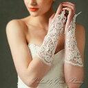 【メール便OK】ウェディングフィンガーレスグローブ (オフホワイト 白) 総レースウエディングロンググローブ・リストドレス スパンコールとビーズが華やかな花柄レースのブライダルグローブ 結婚式・花嫁指なし手袋 (G8028)