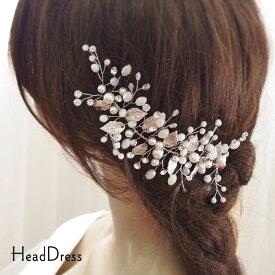 db8f6a4d75a82  メール便送料無料 ウェディングヘッドドレス オフホワイト ワイヤーアクセサリー リーフモチーフ 髪
