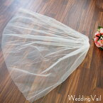 【メール便送料無料】ウェディングベール≪オフホワイト・白≫シンプルなチュール素材のウエディングベール色々なウエディングドレスにも合わせやすい無地タイプのウェディングヘッドドレス髪飾り結婚式などのブライダルシーンに!(VE002404-T)