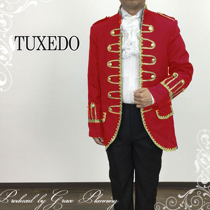 【在庫処分】貴族風スーツ《Sサイズ/Mサイズ/Lサイズ》レッドドレスアップスーツ2点セット コスプレ 王子様舞台ステージ衣装結婚式二次会 (11701r-T)