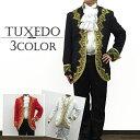 【在庫処分】貴族風タキシード《5サイズ展開・S/M/L/XL/XXL》ブラック/レッド/ホワイト系ドレスアップメンズスーツ2点セット 中世の貴…