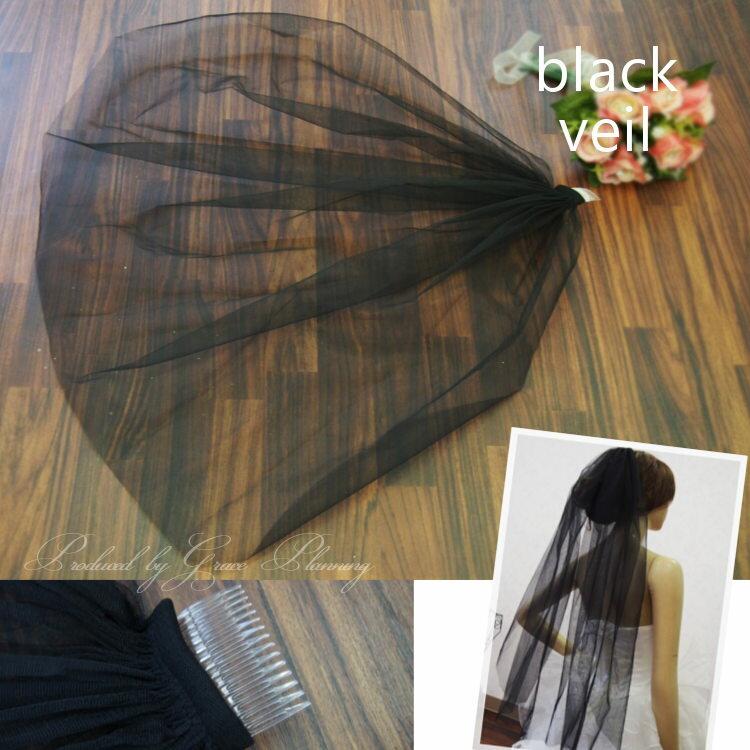 黒ベール≪ブラック・黒≫シンプルなチュール素材のウェディングベール コスプレや仮装、ゴスロリ・ロリィタヘッドドレス等に!チュールヴェール(VE002404-T)